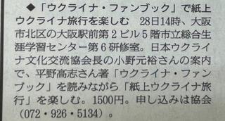 11A0AC84-F07E-4CD0-A751-62462682E6E4.jpeg