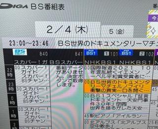 D1836188-4BB9-4A22-A8BD-DFED8EFF9CE1.jpeg