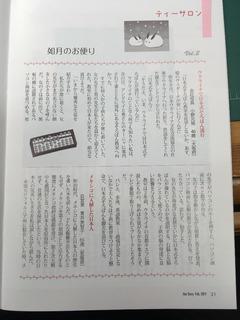 IMG_0607-8f23e.JPG